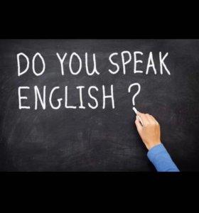Репетитор английского языка по Skype