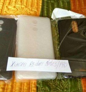 Xiaomi Redmi Note 3/Pro чехол - накладка