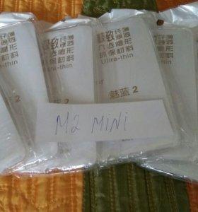 Meizu M2 mini чехол силиконовый