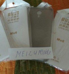 Meizu M3 Note чехол-накладка силиконовый