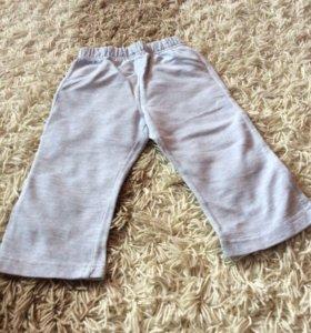 Детские трикотажные брюки