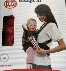 Рюкзак переноска для детей, плащ в комплекте