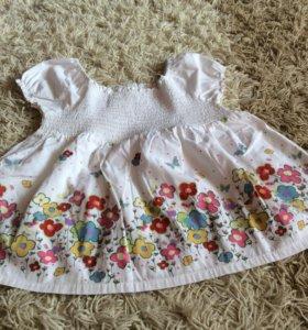 Блуза детская