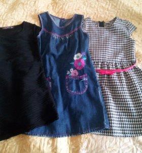 2платья и джинсовый сарафан+юбка и кофта в подарок