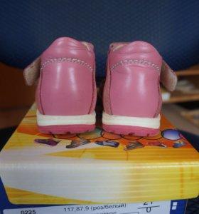 Босоножки для девочки