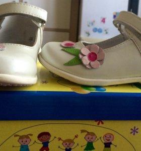 Туфли для девочки, 25 р