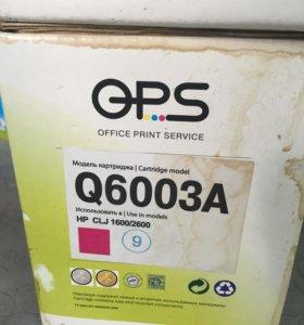 Картридж для принтера HP1600/2600