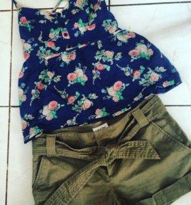 Кофта и шорты