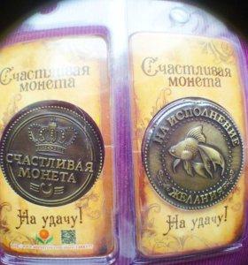 "Счастливая монета ""На Исполнение Желаний"
