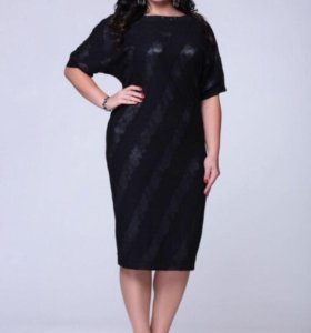 Платье р56(небольшой торг рассматриваю)новое