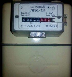 Счётчик газовый бытовой