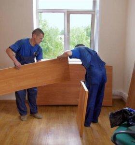 Разборка, сборка мебели. Подготовка к переезду.