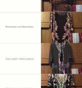 Платья красивые размер 50-52-54