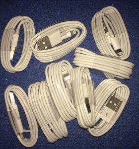 Зарядные шнурки iPhone