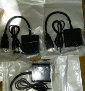 Переходник HDMI - VGA со звуковым кабелем.