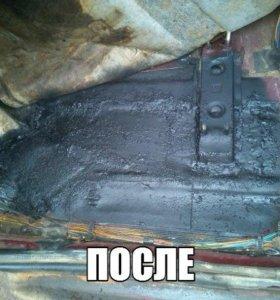 Кузовная сварка и ремонт авто