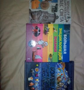 Книги в хорошем состоянии.От 300 рублей