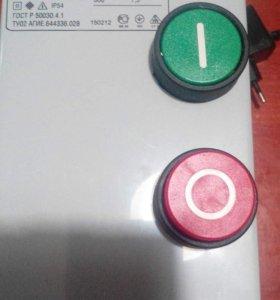 Контактор в оболочкес кнопками управления 12 -25Ам