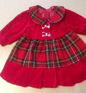 Платье для девочки .