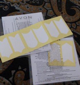 Набор наклеек для дизайна ногтей AVON