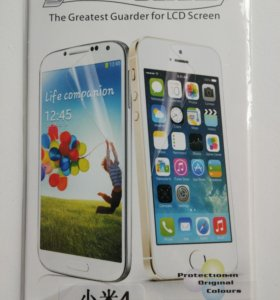 Плёнка на экран Xiaomi Mi4.