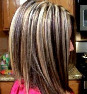 Мелирование и окрашивания волос!