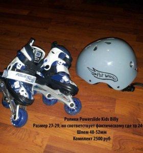 Ролики детские + шлем