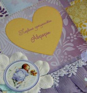 Подарочный набор для мамы и малыша ручная работа