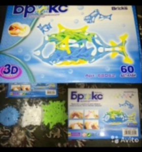 Развивающая игра для ребёнка