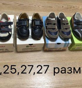 Кроссовки, кеды, туфли Naturino, 25,27