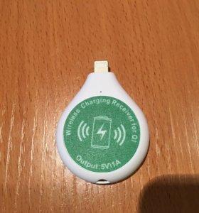 Переходник-адаптер для беспроводной зарядки iPhone