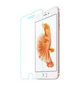 Защитные стекла на любой iPhone