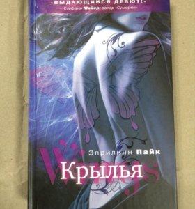 Новая книга!