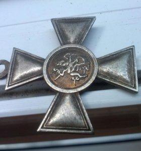 Царская Россия - ГЕОРГИЕВСКИЙ КРЕСТ