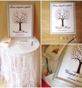 Дерево пожеланий, свадебное деревр
