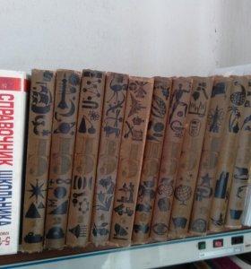 Продам Детскую Энциклопедию 1964г