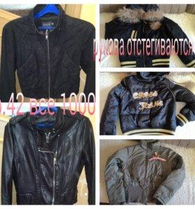 Куртки р.42
