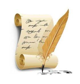 Поэзия,проза.
