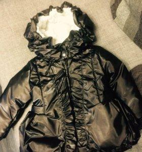 Куртка Haski