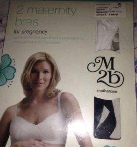 Бюстгальтеры для беременных
