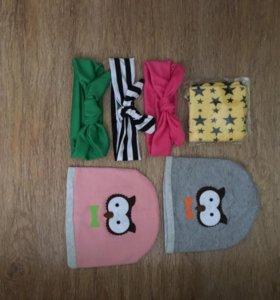 Шапочки,снуд-шарф,повязки