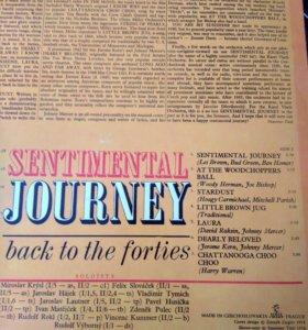 Пластинки 1974г