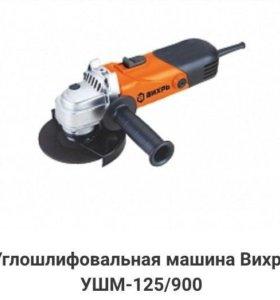 Болгарка Вихрь ушм-125/900 - аналог hitachi.