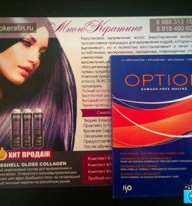 ISO Option 1 - для БУСТ -ап!