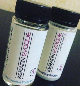 Пробный набор KERATIN EVOQUE 100 ml