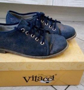 Замшевые ботинки 35 р-р
