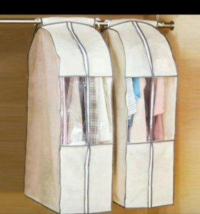 Чехлы для верхней одежды