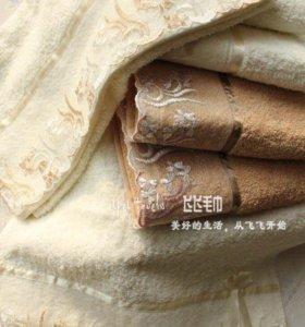 Новые полотенца 35*75