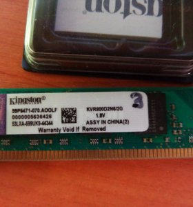 Озу Kingston DDR2 800mhz pc6400 2gb