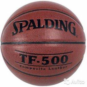 Баскетбольный мяч (новый)